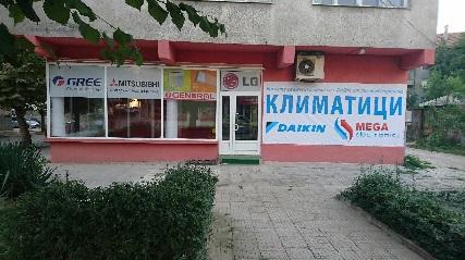 targovishte_1small