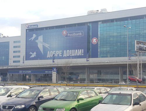 PostBank ГР.София – Чилър DAIKIN EWYQ630F-XS