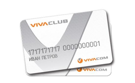 Viva Klub Mega Elektoniks