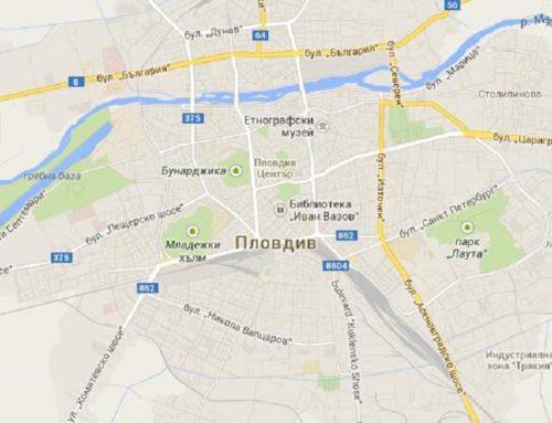 Обяви за работа в гр. Пловдив