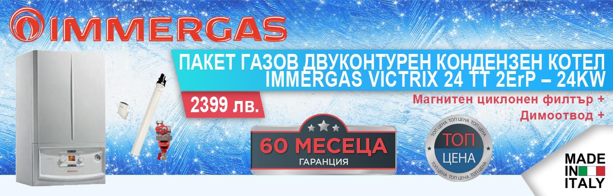 gazov-kondenzen-kotel-immergas-victrix-tt-24/