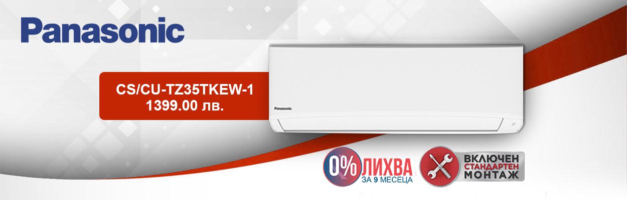 Климатик Panasonic CS/CU-TZ35TKEW-1