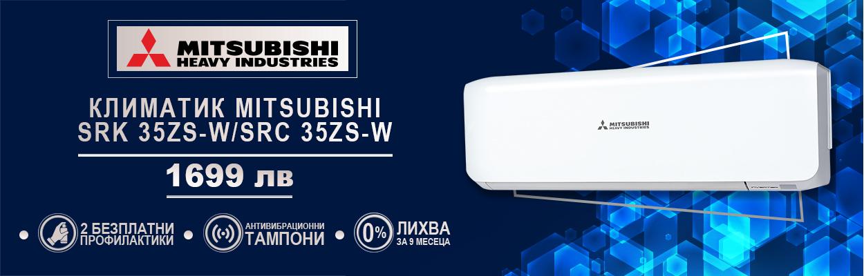 Toshiba Mirai RAS-13BKVG/RAS-13BAVG