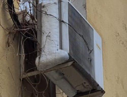 Работа на климатика при зимни условия