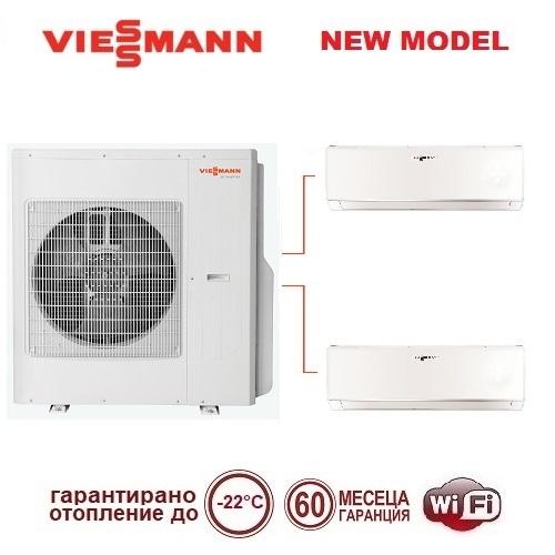 Мулти сплит система Viessmann Vitoclima 300-S с HE 04F3100M2