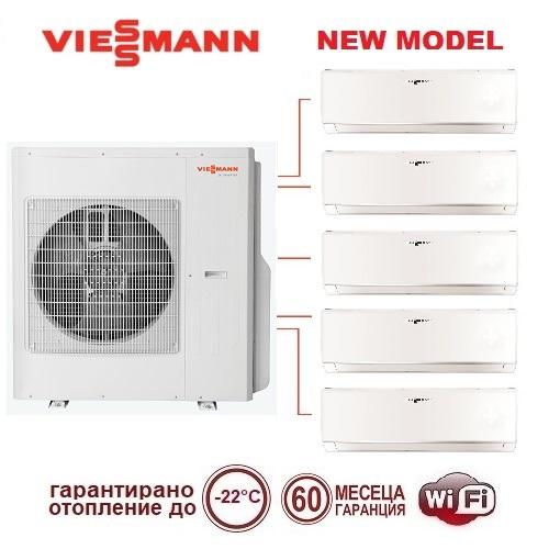 Мулти сплит система Viessmann Vitoclima 300-S с HE 05F3120M2