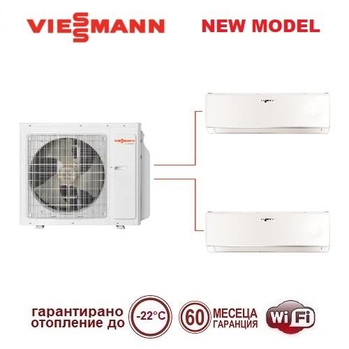 Мулти сплит система Viessmann Vitoclima 300-S с HE 04F3080M2