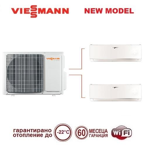 Мулти сплит система Viessmann Vitoclima 300-S с HE 02F3050M2