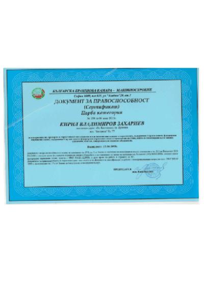 kiril zagariev megaelectronics e1523869097732