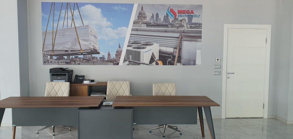 mega reception