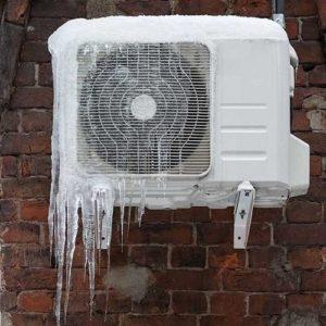 zamraznal klimatic 300x300 1