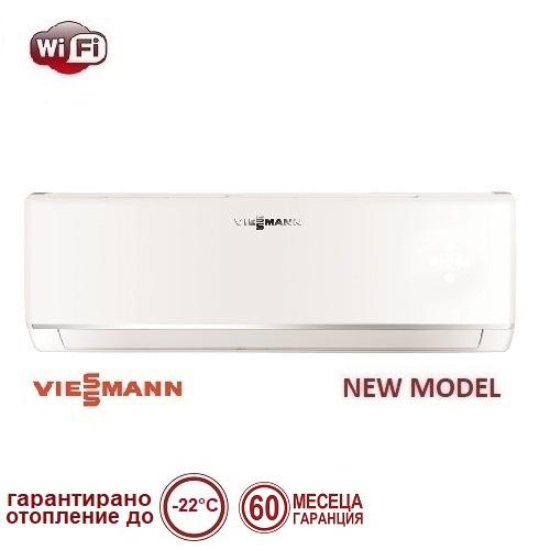 Климатик VIESSMANN VITOCLIMA 200-S W2053MHE2/OSW2053MHE2