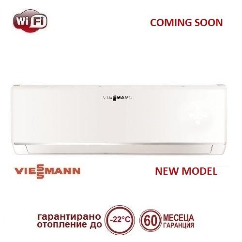 Климатик VIESSMANN VITOCLIMA 200-S W2070MHE2/OSW2070MHE2