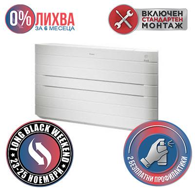 Климатик Daikin FVXG35K/RXG35L